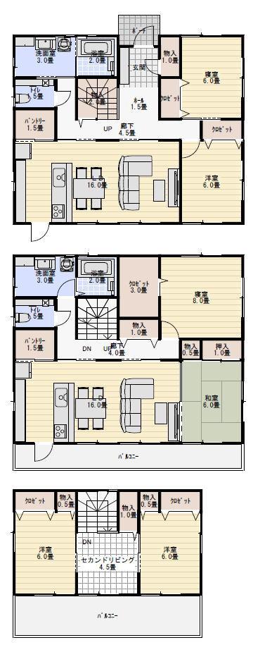 二世帯住宅 間取り 60坪