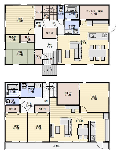 56坪 間取り 二世帯住宅