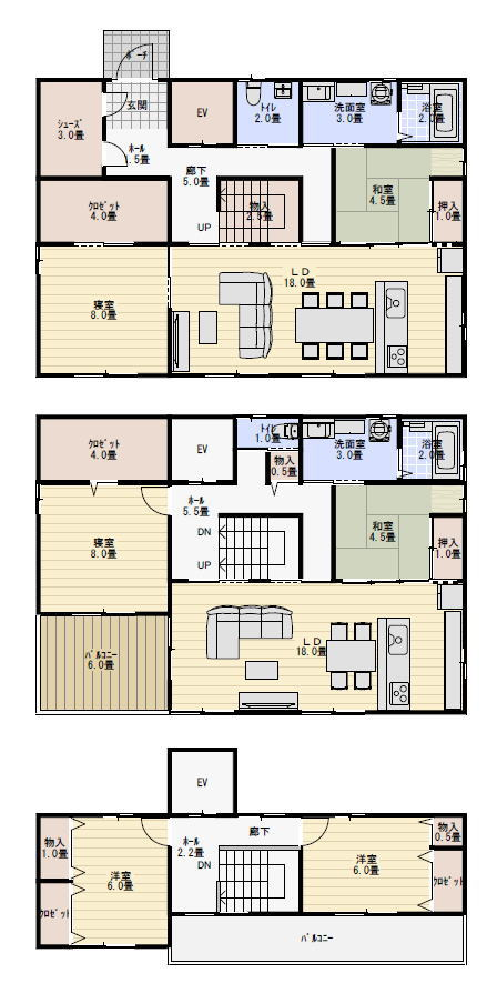 二世帯住宅 間取り 65坪