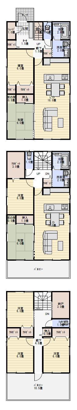 二世帯住宅 間取り プラン 3階建て