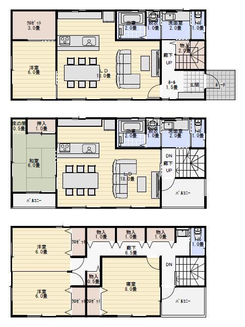 二世帯住宅 間取り プラン 55坪